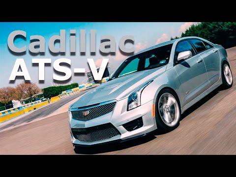 Cadillac ATS-V 2016 a prueba