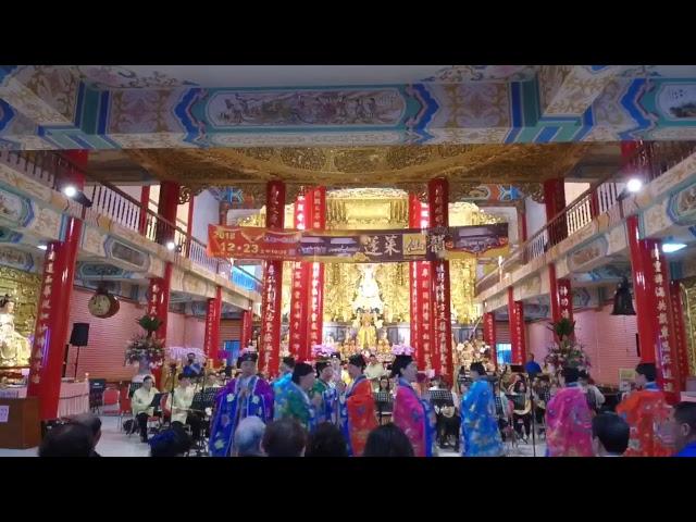 音樂饗宴【蓬萊仙韻】- 台北松山慈惠堂-母娘慈悲-Part1
