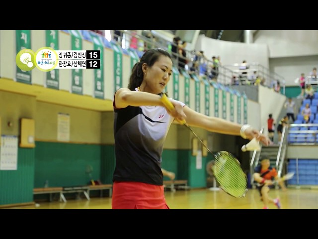 Video Aussprache von 김민정 선수 in Koreanisch