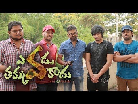 Yevadu Thakkuva Kaadu Movie Trailer Launch By Sukumar