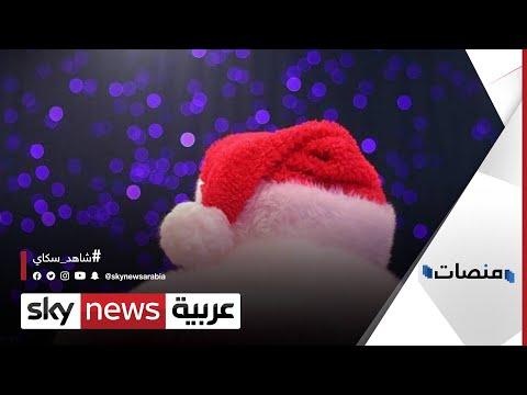 العرب اليوم - شاهد: تعميم من حماس بشأن الاحتفال بالكريسماس يثير غضبًا واسعًا في غزة