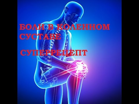 Реабилитация повреждения связок коленного сустава