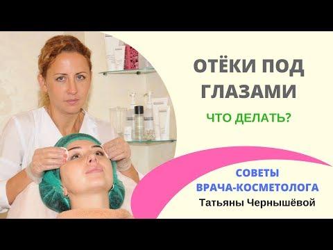 Косметическое иглоукалывание лица