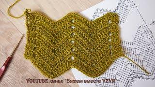 Зигзаг крючком (узор шеврон). Вязание по схеме. Урок 97 zigzag crochet