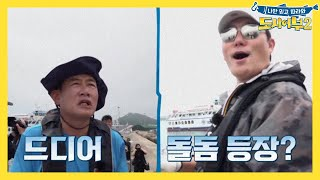 City Fishers 2 EP34