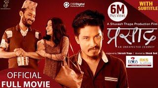 Prasad - BlockBuster Nepali Movie 2020 || Bipin Karki, Nischal Basnet, Namrata Shrestha