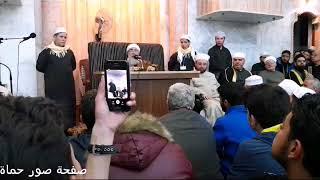 محاضرة الشيخ فتحي الصافي في مدينة حماة كاملة