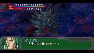 Super Robot Wars A Portable - Zweizergain Attacks