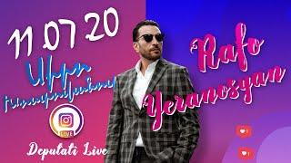 Ռաֆայել Երանոսյան Live - 11.07.2020