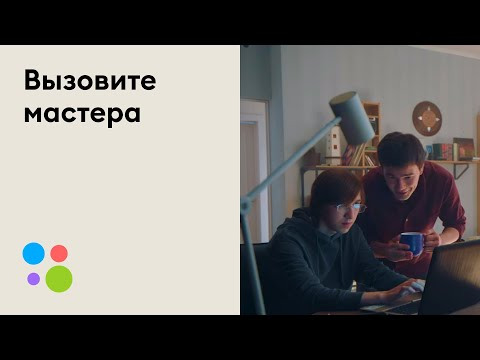 Skyrim реплейсер амулетов