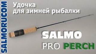 Механическая удочка для зимней рыбалки