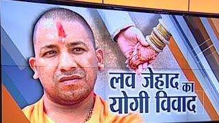Exclusive: Yogi Adityanath Speaks With India TV On His Controversial