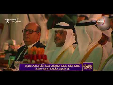 حاكم الشارقة يشيد بدور مصر في حماية الامن القومي العربي