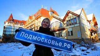 Отдых в московской области с рыбалкой и баней