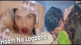 Haath Na Lagaana | Full HD Song | Jallad | Mithun   - YouTube