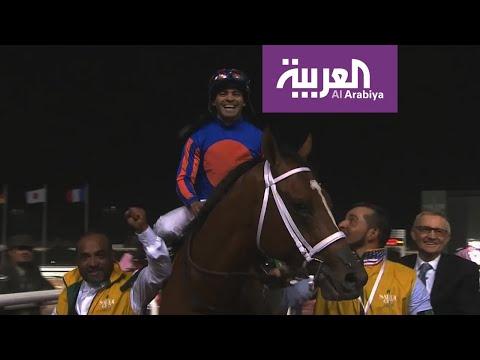 العرب اليوم - شاهد: ماكسيمم سكيورتي بطلاً لكأس السعودية