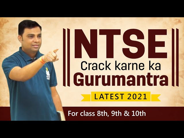 Video Lectures for NTSE, IIT JEE | Tips for crack NTSE, IIT
