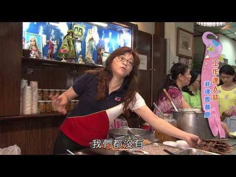 幸福新民報第1季第10集