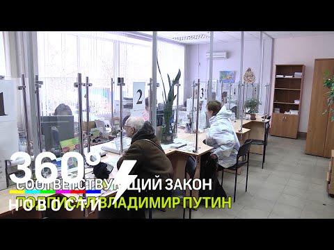 Путин продлил «заморозку» накопительной части пенсии