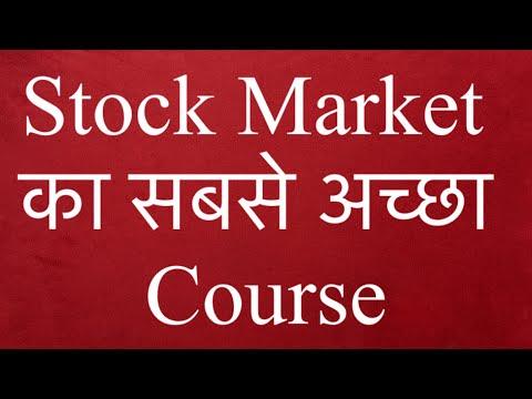 Stock Market Course Module 1 - Raghav's Value Investing - YouTube