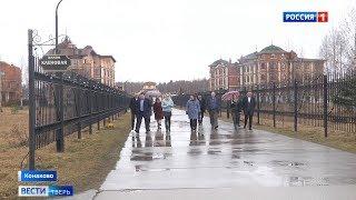 Город Конаково выиграл миллионный грант на благоустройство набережной реки Волги
