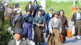 金田一家の一族集合コスプレ耕助ら40人、倉敷巡る