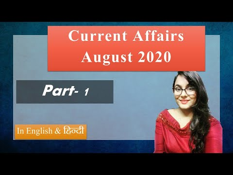 Current Affairs August 2020 | August full month current affairs in hindi & English | part 1