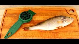 Рыбочистка мечта рыболова фирма arcos