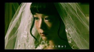 大森靖子「君に届くなkitixxxgaiaver.」MusicVideo