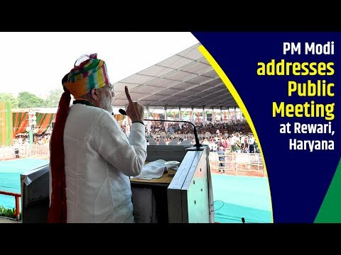 PM Modi addresses Public Meeting at Rewari, Haryana