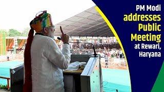 PM Modi addresses Public Meeting at Rewari, Haryana