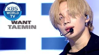 TAEMIN(태민) - Artistic Groove & WANT [Music Bank COMEBACK/2019.02.15]
