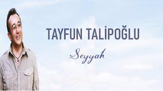 Tayfun Talipoğlu - Mustafa Özarslan / Erzurum Dağları - O Analar O Anılar O Yıllar