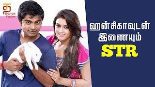 STR Joins Hansika's Maha Tamil Movie | Srikanth | Ghibran | UR Jameel | Karunakaran | Thamizh Padam