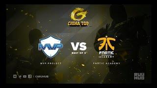 MVP.Project vs fnaticaca - China TOP - map1 - de_mirage (Enkanis, yxo)