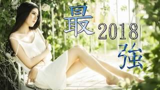 Nhạc Trung Quốc đứng đầu bảng xếp hạng tháng 2  2018 ( nhạc hoa bất hủ)