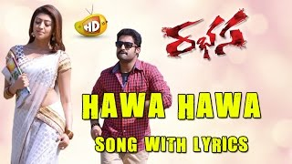 Rabhasa Movie Full Songs - Hawa Hawa Song with Lyrics