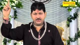 Guru Bin Gyan Santguru Ravidas Amritwani Rakesh Kala Hindi Guru Ravidas Bhajan Sonotek