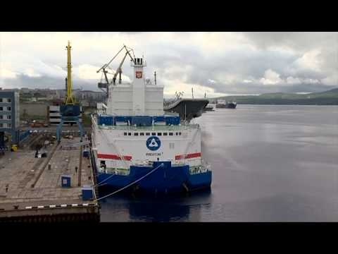 [Inquirer]  Russia's floating nuclear plant sails to destination
