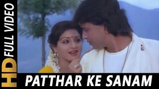 Patthar Ke Sanam Kuchh Bol Zara, Jab Pyar Kiya   - YouTube