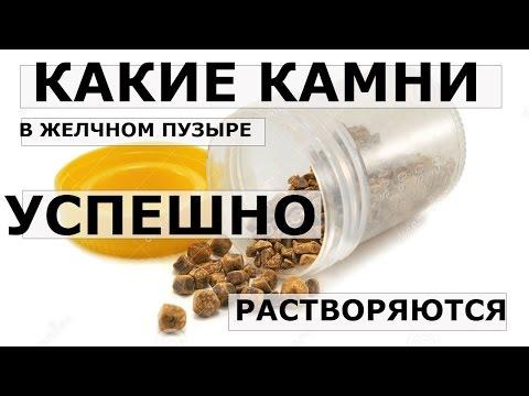 Дезинфицирующее средство при гельминтах
