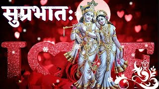 Good morning video - Beautiful whatsapp video, Suprabhat video, Hindi Quotes, Massage, wishes, Quote