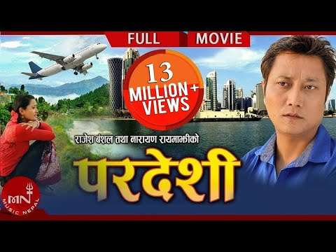 "PARDESHI ""परदेशी"" - New Nepali Superhit Movie 