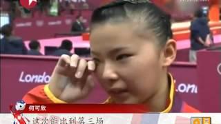 何可欣 He Kexin - Interview after UB event final of the 2012 London Olympic Games  Gymnastics