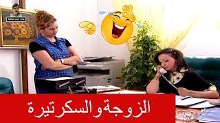 قصة الزوجة والسكرتيرة ـ مين أحلى برايكم ؟ ـ سلمى المصري ـ دينا هارون