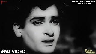 Duniya Walon Se Door   Lata Mangeshkar & Mukesh   Ujala