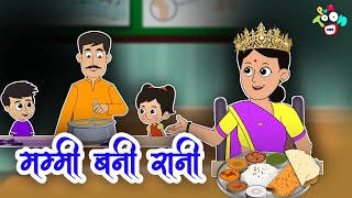 आज़ादी की जीत - Independence Special | हिंदी कहानिया | Hindi Moral Stories | Hindi Kahaniya