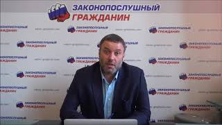 О том, кого поддерживает Движение «Законопослушный гражданин» на выборах Президента России