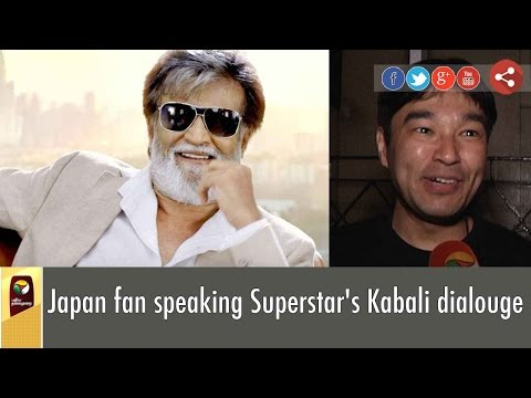 Japan-fan-speaking-Superstars-Kabali-dialouge