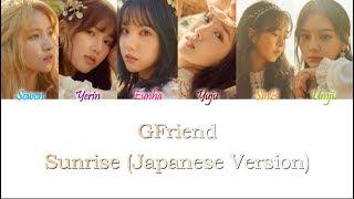 GFRIEND (여자친구) – Sunrise (Japanese Version) Kan/Rom/Eng Color Coded Lyrics